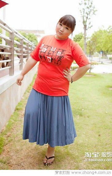 美丽清凉 胖女孩装扮